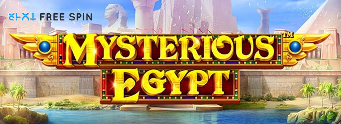 Mysterious Egypt slot Banner